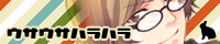 uuhh_banner.PNG
